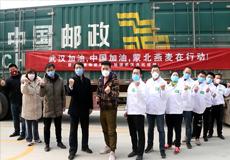 蒙北燕麦捐赠160万物资支援武汉抗击疫情